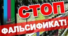 Правонарушения в сфере алкогольного рынка на территории Краснодарского края